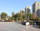 海淀区 育新学区房 新康园 精装塔楼 2居看房方便