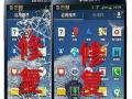 三星换屏幕、苹果外屏玻璃、ipad触摸屏、手机维修