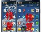 步步高vivo X5MAX X5Pro换触摸屏维修