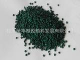 生产供应塑胶色母粒 通用塑料色母 添充注塑 高浓度