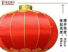 植绒大红灯笼各种节日过年挂灯笼批发零售
