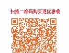 惠泽打印机专业维修中心