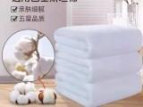 定制LOGO酒店賓館洗臉美容SPA足療純棉白色毛巾面巾