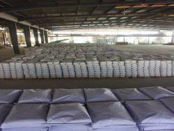德州高品质工业级聚羧酸粉剂减水剂厂家直销