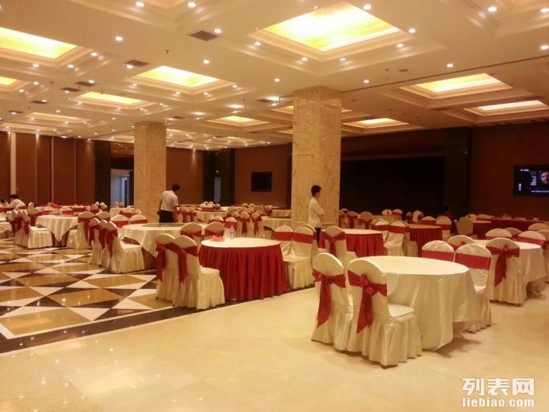 京郊大型会议酒店