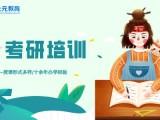 南京成人英語培訓班-商務英語培訓-考研英語培訓