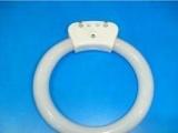 2针10W环形灯管