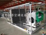 中央空調銅管表冷器維修 更換 回收