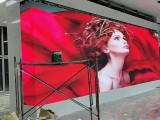 蚌埠全彩led显示屏大屏幕制作安装公司