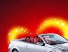 保联优品车险加盟条件及加盟流程