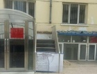 平房 平房242医院门前 商业街卖场 140平米