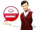 欢迎进入%巜溧阳西门子洗衣机-(各中心)%售后服务网站电话