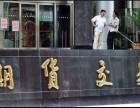 热门投资项目?,期货公司代理 ,上海金融中心