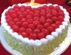 加盟面包蛋糕烘焙加盟店 蛋糕店10大品牌