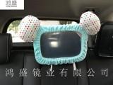 PMMA玩具镜子 亚克力玩具镜片 安全凸面镜