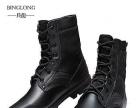 07式正品作战靴