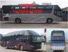 乘坐+杭州到邢台客车直达(15258847890++班次)在