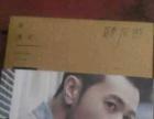 出售梁汉文亲笔签名CD一套