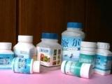 消毒杀菌剂三氯异氰尿酸消毒粉