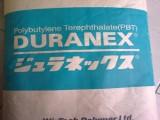 PBT阻燃级GF20%增强型PBT 70G20日本宝理价格