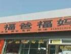 福爸福妈宠物十年老店~CKU官方认证B级美容师~