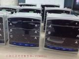 三相多功能電力儀表數顯電流電壓功率三相四線