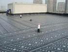 房山区屋顶防水地面防水