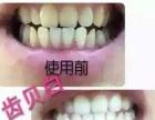 齿贝白白牙素