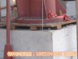 灌浆料裂缝的成因与控制 上海温州支座灌浆料厂家直销