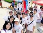 韩国留学,免费培训韩语,申请韩国所有大学