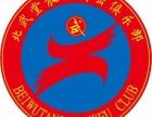 北京暑假散打班-北京暑假泰拳班-北京暑假搏击培训 班