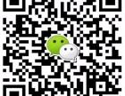 深圳直销软件开发中心