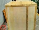 广州南沙区万项沙上门打出口木箱