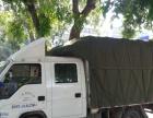 小型货车拉货搬家,全市至低价位