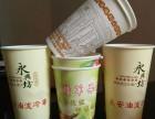 西安纸杯纸碗厂家兰州纸杯订做无纺布袋订做手提袋设计盒抽批发