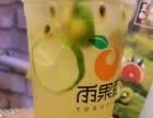 郑州饮品汉堡加盟万元开店 新手创业首选