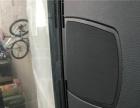 盐城道声 宝马525哈曼卡顿音响升级 专业汽车音响改装!
