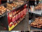 越南摇滚烤鸡 越南摇滚烤鸡加盟招商