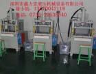 液压机 四柱液压机 小型液压机