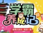 青岛外教日语培训班要多少钱 让每个学员都得到充分关注