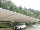 膜结构停车棚、遮阳棚