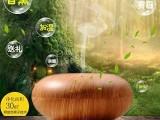 西安悦香香薰网供应超声波静音木纹室内香薰加湿器