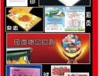 广告设计杂志印刷九鼎传媒有限公司