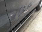 不用钣金喷漆汽车凹陷修复汽车车身无痕修复凹凸损复原