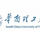 深圳高级计算机操作员培训