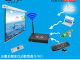 乐敏H1网络机顶盒安卓无线高清硬盘播放器