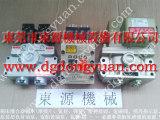 协易冲床电磁阀,MVS-3504YCL喷风阀