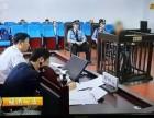 北京刑事大案辩护律师 重大疑难案件律师