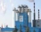 天水化工设备回收-甘肃化工厂设备拆除回收-天水二手化工设备回