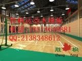 成都专业舞台木地板安装公司 胜枫厂家生产销售安装舞台木地板